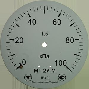 MT-2U-100-KPA