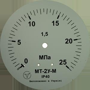 MT-2U-25-MPA