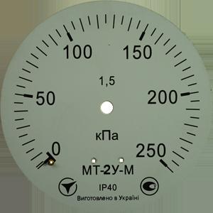 MT-2U-250-KPA