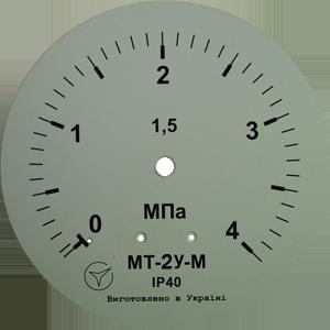 MT-2U-4-MPA