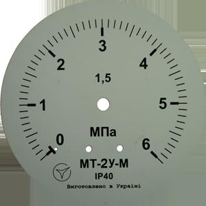 MT-2U-6-MPA