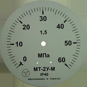 MT-2U-60-MPA