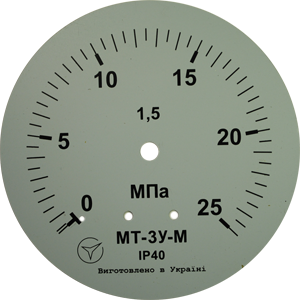 MT-3U-25-MPA