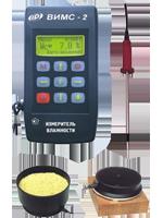 ВИМС-2 — Измеритель влажности стройматериалов